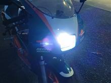 NSR80LED ヘッドライトの単体画像