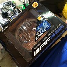スーパーセブン HPC ヴォクスホールVX VXIIPF MULTI REFLECTOR HEAD LAMP / HL-41の単体画像