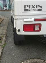 ピクシス トラックTANABE SSR GT V02の全体画像