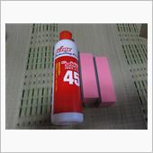 ソフト99コーポレーション G'zox GLASS COAT45