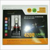 AutoSite LEDA LA02 / HB3+H16 SET