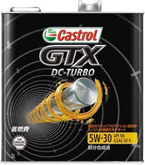 Castrol GTX DC-TURBO 5W-30
