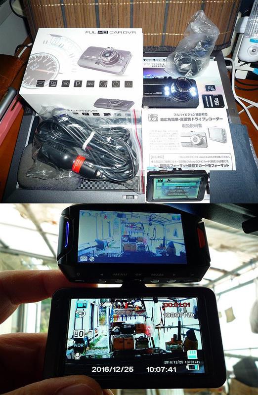 【国華園】 FullHD ドライブレコーダー ドラレコ 広角140度