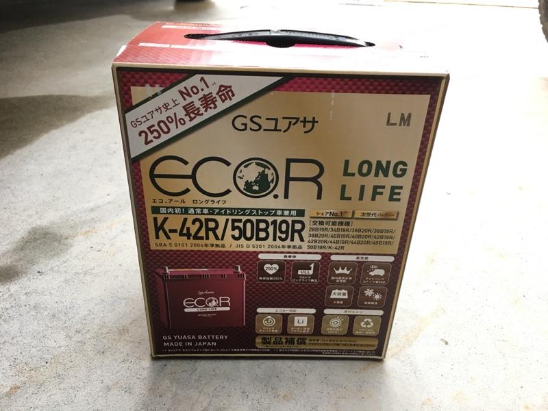 GS YUASA ECO.R LONG LIFE