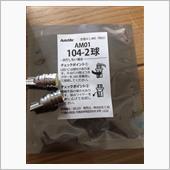 メーカー・ブランド不明 AM01-104 LEDバルブ