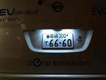 e-NV200メーカー・ブランド不明 LEDヘッドライト H4の全体画像