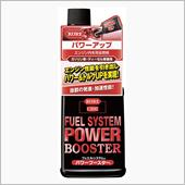 KURE / 呉工業 FUEL SYSTEM POWER BOOSTER / パワーブースター