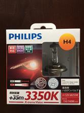 ライトエースバンPHILIPS X-treme Vision Halogen headlight 3350K H4の単体画像