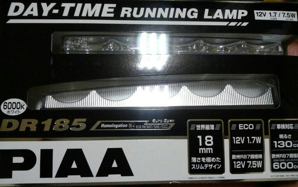 PIAA DAY TIME RUNNING LAMP DR185