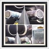 CAR MATE / カーメイト  ドレスアップパーツ ウィンカー&ワイパーレバー用 ホンダ用A / DZ205