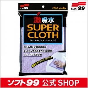 SOFT99 激吸水 SUPER CLOTH