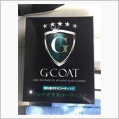 e-Link / grow / INVENTER G-COATウィンドウガラスコーティング剤