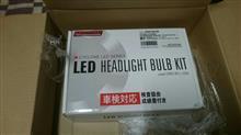 S1000RRプロテック(PROTEC) LEDヘッドライトバルブサイクロンシリーズの単体画像