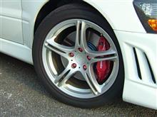 SSR INTEGRAL GT1