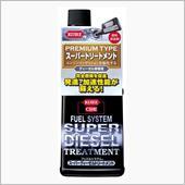 KURE / 呉工業 FUEL SYSTEM SUPER DIESEL TREATMENT / スーパーディーゼルトリートメント