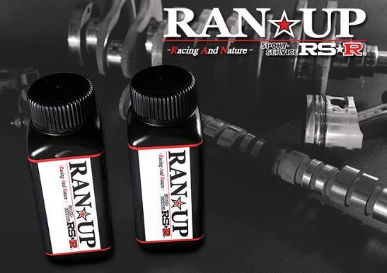 RS★R 500F 新世代エンジンサプリ 『 RAN★UP 』