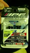 IPF EFFECTER 6000K T10 LED XP-63
