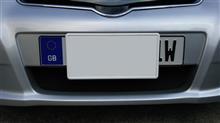 アベンシスワゴントヨタ(純正) フロントバンパー加工の全体画像