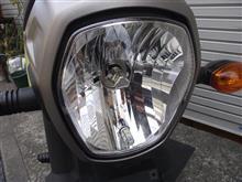 ナビバイクパーツセンター RAYD DELTAの単体画像