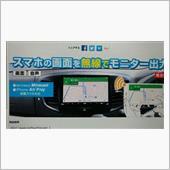 Beat-Sonic インターフェースアダプター IF27