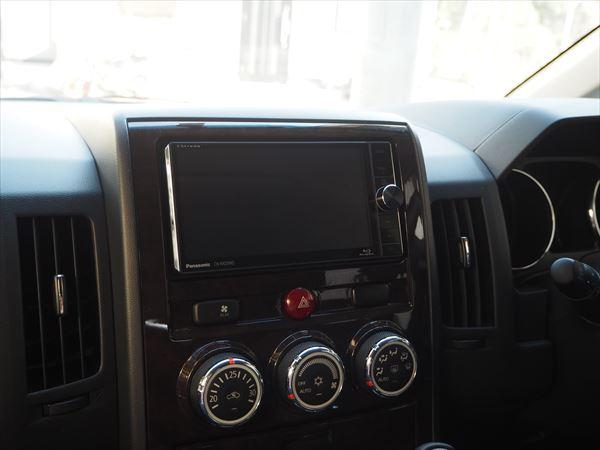 Panasonic CN-RX03WD