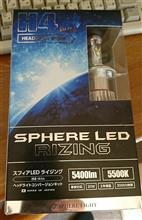 CBR400RRSphere Light スフィアLED RIZING H4 5500Kの単体画像