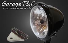 ドラッグスター400ガレージT&F 4.5インチベーツライト(ブラック)&ライトステー(タイプA)キット の単体画像