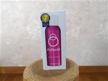 MIRAREED Pellucid ナチュラル・ガラス・エッセンスPCD-01