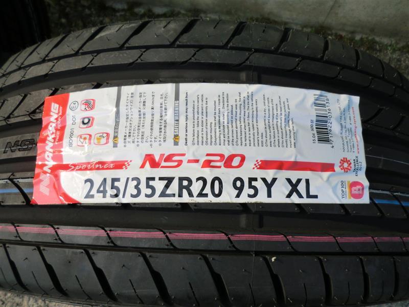 NANKANG NS-20 245/35R20