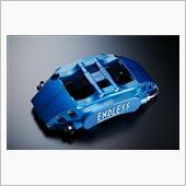 ENDLESS チビ6 (6POT COMPACT MINI) SYSTEM KIT