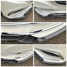Sクラス クーペGODHAND W217 AMG S63 S65 カーボンフロントリップスポイラーの全体画像