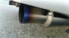 アテンザスポーツワゴンTRUST チタンコンポジット マフラーの単体画像
