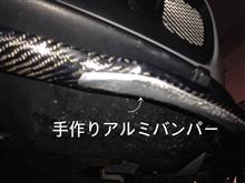 アバルト・500C (カブリオレ)autoplus ABARTH500 フロントリップスポイラーの全体画像