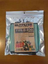 MLITFILTER TYPE D-030
