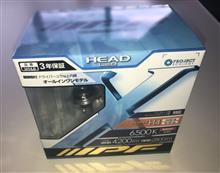 アルトエコIPF LED HEAD LAMP CONVERSION KIT H4 6500K 341HLBの単体画像