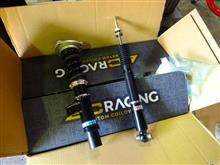 A3BC Racing BR Damper Kitの単体画像