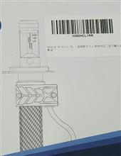 ピクシス トラックノーブランド 8000LM 車検対応 LED H4 ヒートリボンの単体画像