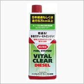 KURE / 呉工業 FUEL SYSTEM VITAL CLEAR ディーゼル車専用 / バイタルクリア