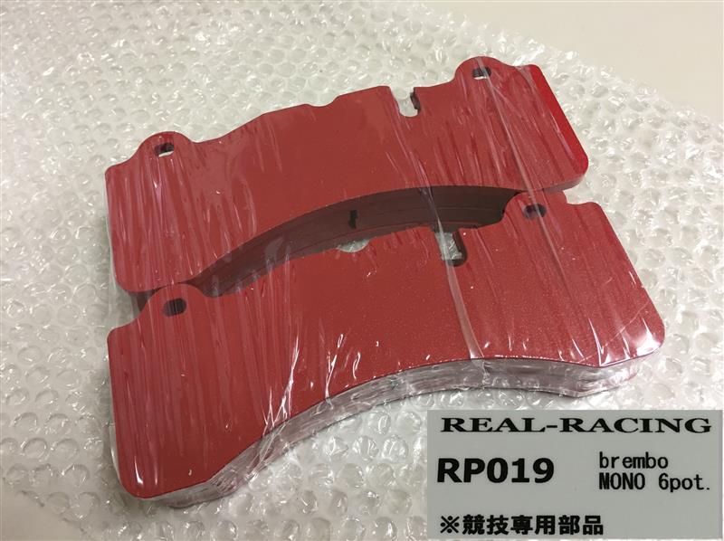 ACRE Real-Racing