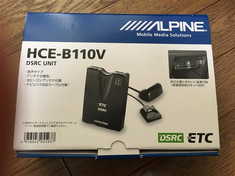 ALPINE HCE-B110V