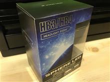 タイタンSphere Light ライジング HB3/4 5500Kの単体画像