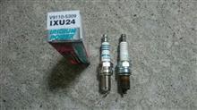 IRIDIUM POWER IXU24
