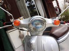 ヴェルデUP GARAGE   PH7 ヘッドライト・バルブ交換。の全体画像