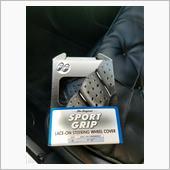 MOON EYES Sport Grip ステアリング ホイール カバー