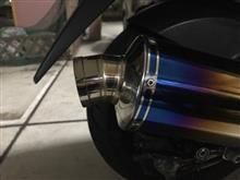 マジェステイ4d9BEAMS(ビームス)4d9マジェスティ用 マフラー(バッフルセット)の全体画像