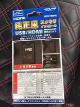 ALPINE KCU-Y60HU ビルトインUSB/HDMI接続ユニット(トヨタ車用)