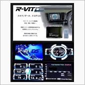 BLITZ R-VIT DS