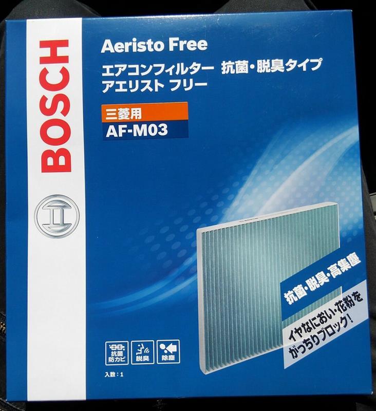 BOSCH Aeristo Free AF-M03