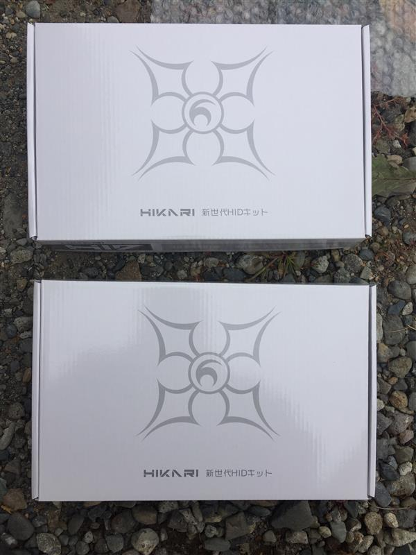 HIKARI Trading 35W HIDコンバージョンキット 6000K HB3