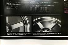 フォレスターProdrive GC-05Nの全体画像